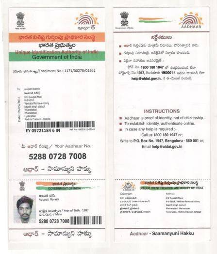application forms for indian status and status cards