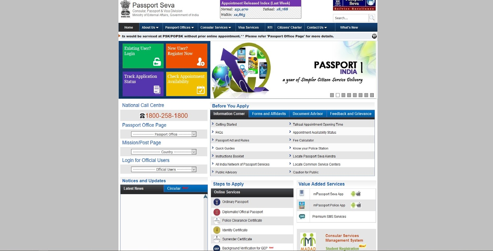 track your application vfs india