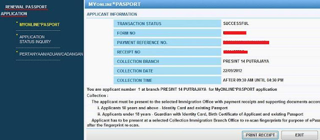 where to pick up passport renewal applications