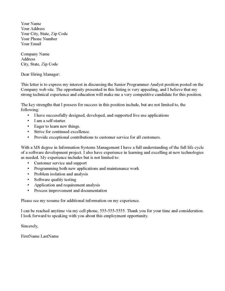 cover letter for teacher job application